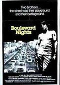 Boulevard Nights 海报