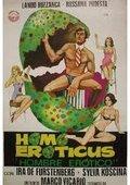 Homo Eroticus 海报