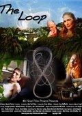 The Loop 海报