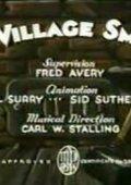 The Village Smithy 海报