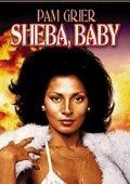 'Sheba, Baby' 海报