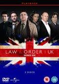 法律与秩序 英版 第六季 海报