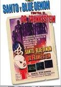 Santo y Blue Demon contra el doctor Frankenstein 海报