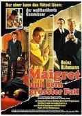 Enter Inspector Maigret 海报