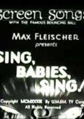 Sing, Babies, Sing 海报