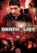 Death List 海报