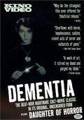 Dementia 海报