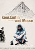 Konstantin and Mouse 海报
