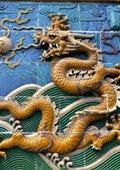 中国审美文化史