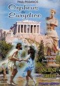 Orpheus & Eurydice 海报