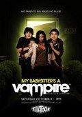 吸血鬼保姆  第一季 海报