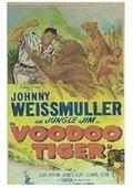 Voodoo Tiger 海报