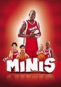 小矮人篮球队
