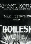 Boilesk 海报