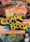 Comic Book Confidential 海报