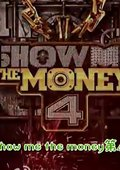 Show Me The Money 第四季 海报