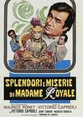 Splendori e miserie di Madame Royale 海报