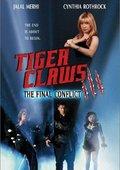 Tiger Claws III 海报