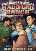 Haunted Range 海报