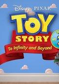 玩具总动员20周年:超越无限 海报