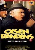 Olsenbandens siste bedrifter 海报