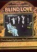 Blind Love 海报