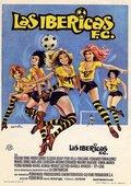 Las ibéricas F.C. 海报