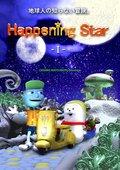 Happening Star☆ 海报