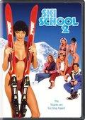 Ski School 2 海报