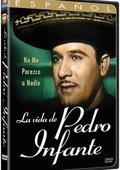 Pedro Infante 海报