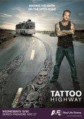 真人秀:纹身公路 第一季 海报