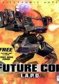 未来战警 海报