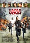 五日战争 海报