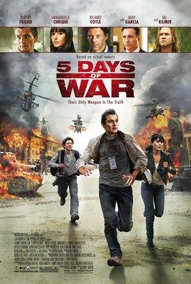 五日战争海报