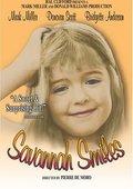 Savannah Smiles 海报