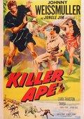 Killer Ape 海报