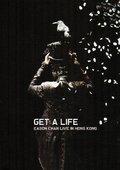Get A Life 演唱会