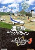 我是航空管制官3:鹿儿岛Islandline 海报