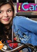 爱卡莉 第三季 海报