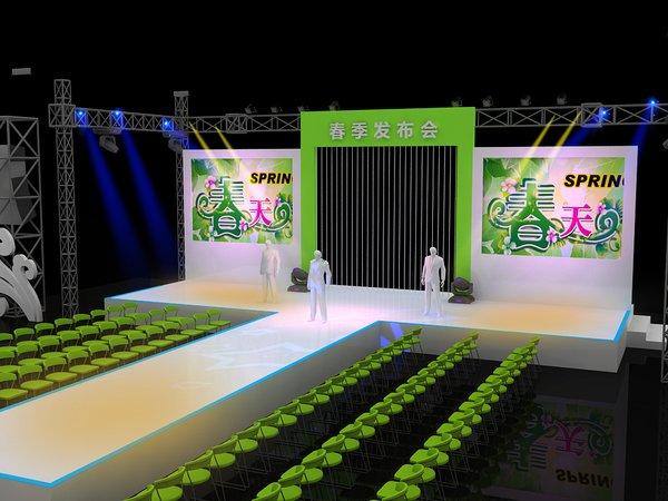 小型室内舞台效果图 室内舞台设计效果图 室内舞台灯光效