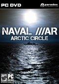 海戰:北極圈