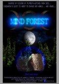 Mind Forest 海报