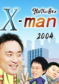 X-MAN 海报