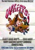 Whiffs 海报