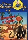 Das Sandmännchen 海报