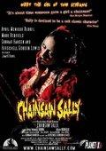 Chainsaw Sally 海报