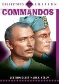 Commandos 海报