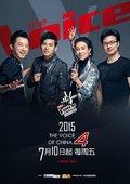 中国好声音 第四季 海报
