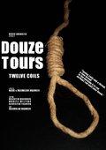 Douze Tours 海报