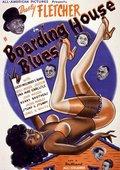 Boarding House Blues 海报